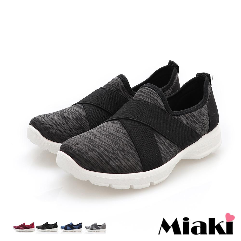 【Miaki】休閒鞋韓風設計厚底舒適女鞋 (灰 / 黑 / 藍 /  玫紅)