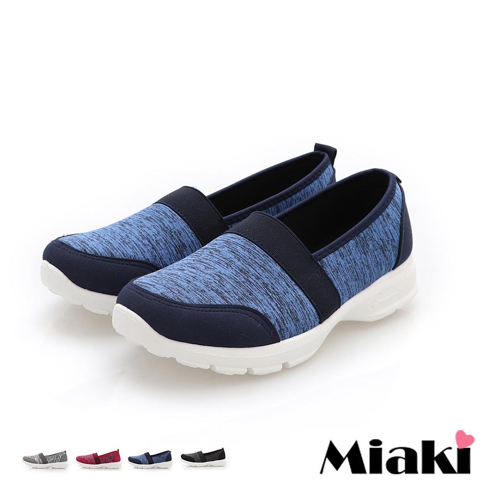 【Miaki】休閒鞋百搭韓風厚底女鞋 (灰 / 黑 / 藍 /  玫紅)
