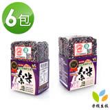 【米棧】有機野生種紫米300g*6包(CAS有機認證 花蓮米棧社區)