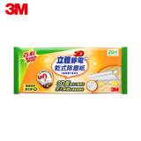 任選【3M】 百利3D立體靜電乾式除塵紙20張