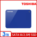 Toshiba 先進碟 2.5吋USB3.0外接式硬碟-3TB優雅藍