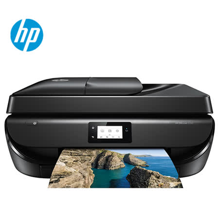 HP OfficeJet 5220  All-in-One多功能事務機