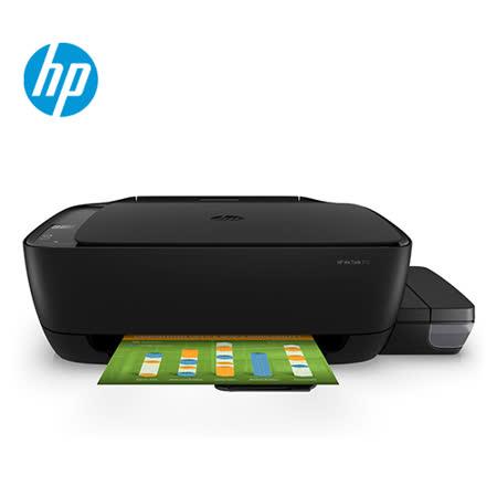 HP Inktank 315  連續供墨印表機