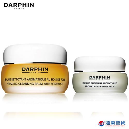 【原廠直營】DARPHIN 潔淨芳療美肌組