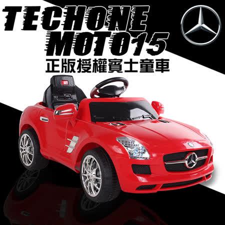 TECHONE MOTO15  仿真賓士兒童電動車