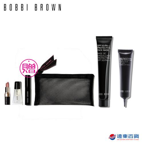 【原廠直營】BOBBI BROWN SPF50防曬控油組