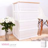 【MR.BOX】時光系列 DIY木天板四層收納櫃-白色