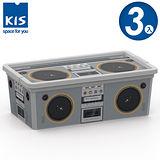 義大利KIS CBOX 音響系列收納箱 XS - 3入