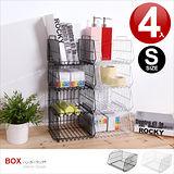 【MR.BOX】無印風堆疊式斜口籃 S(4入-2色可選);整理箱/收納盒/小物收納