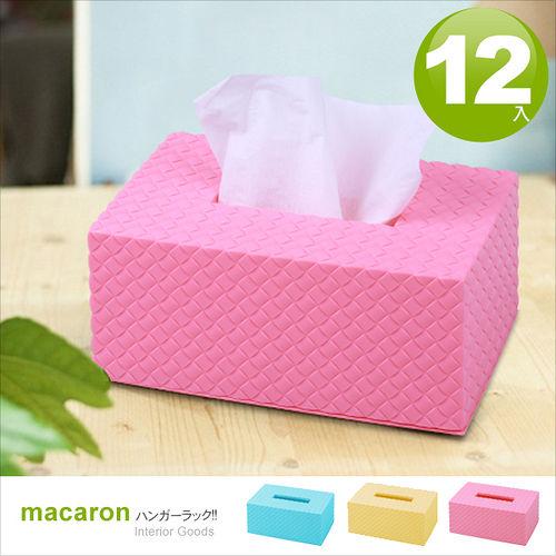 【vogue】好室喵 編織面紙盒 (隨機色:粉、黃、藍)*12入 /紙巾盒/面紙套/衛生紙盒