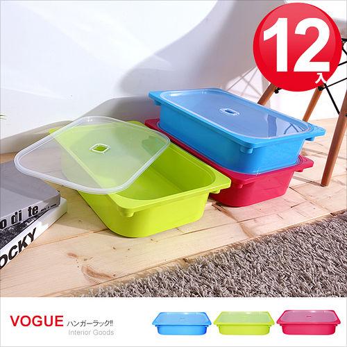 【HOUSE】好事儲物盒 9L(隨機色:粉、藍、綠)*12入 /雜物收納/收納盒/小物收納/文具收納