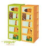 【MR.BOX】小鹿安迪 DIY組裝式 五層收納櫃 (兩色可選)/收納箱/整理箱/收納盒/衣櫥/衣櫃/鞋櫃