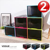 【HOUSE】傳奇65L置物箱層2入組(三色可選)/收納箱/整理箱/收納袋/收納盒/衣櫥/鞋櫃