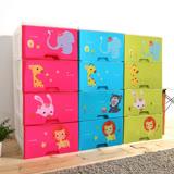 【MR.BOX】可愛動物四層DIY收納櫃(三色可選)/收納箱/整理箱/收納袋/收納盒/衣櫥/鞋櫃