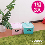 【MR.BOX】C300彩瓷滑輪整理箱SS12L(3入)