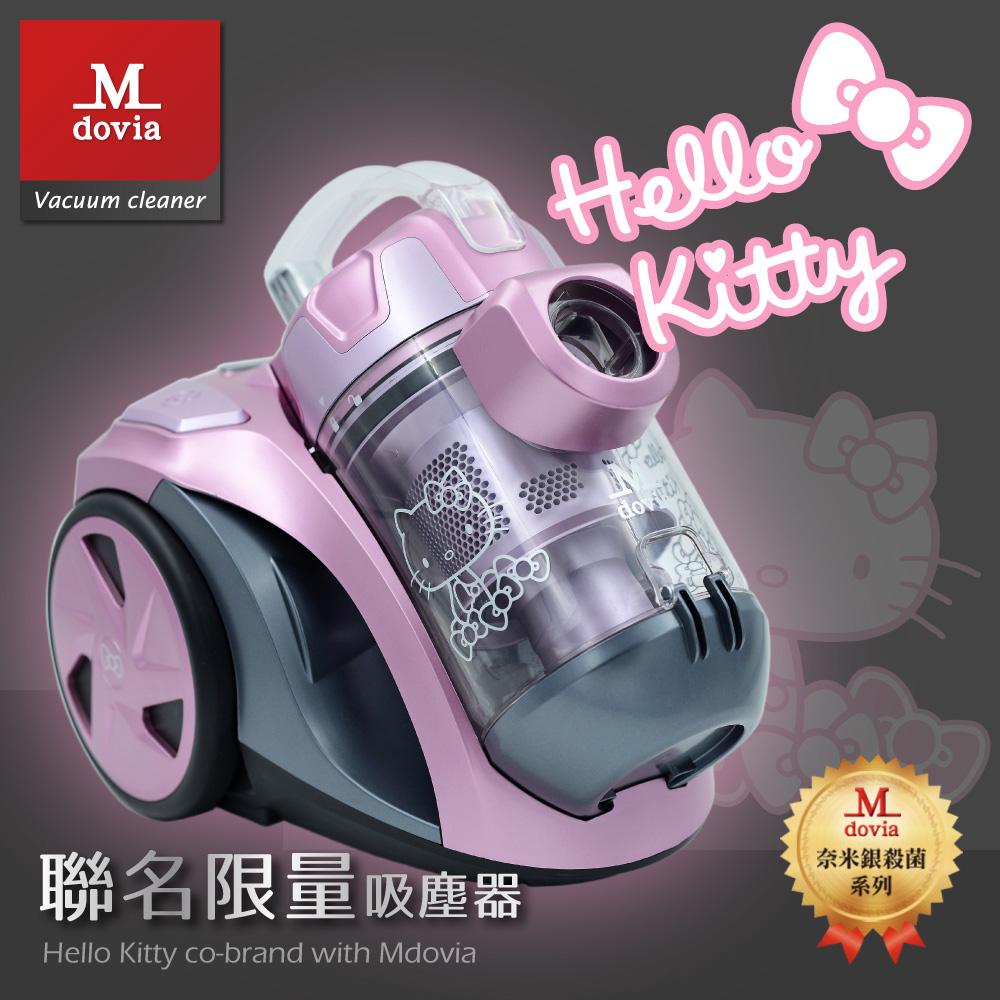Mdovia Hello Kitty α螺旋氣流 無袋式吸塵器(限量聯名款)