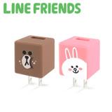 LINE FRIENDS 立體 QQ 1A 輕巧USB充電器