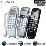 Alcatel 阿爾卡特 T226/T226TW 桌放/壁掛兩用有線電話