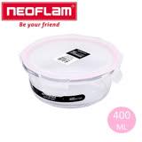 NEOFLAM 專利無膠條玻璃保鮮盒圓形400ml-白上蓋粉紅膠條