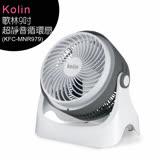 Kolin 歌林 KFC-MNR979 9吋空氣循環扇