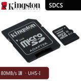 Kingston 金士頓 Canvas Select 32G microSD 高速記憶卡- SDHC 讀取80M 附轉卡 (SDCS/32GB)
