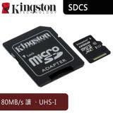 Kingston 金士頓 Canvas Select 128G microSD 高速記憶卡- SDXC 讀取80M 附轉卡 (SDCS/128GB)