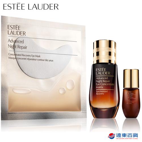 【原廠直營】Estee Lauder 特潤眼部修護精華組