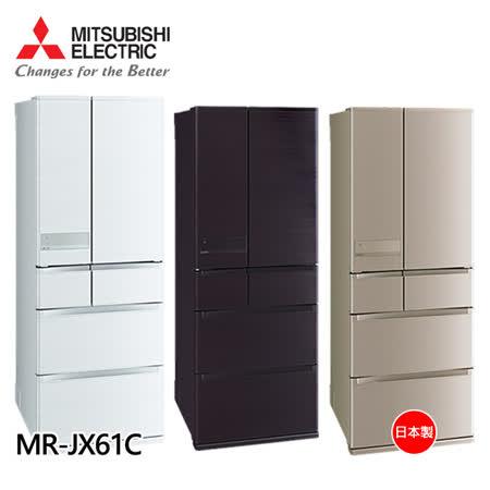 [MITSUBISHI 三菱]605公升 日本原裝六門變頻冰箱-木紋棕 MR-JX61C-RW-C