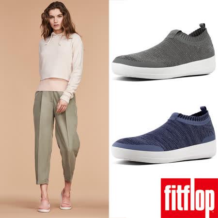 FitFlop - (女款) 鞋款福袋任選組