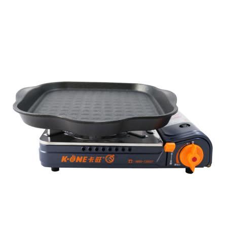 卡旺雙安全卡式爐+ 韓國火烤兩用方形烤盤