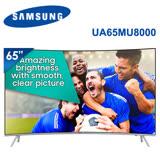【SAMSUNG三星】 65吋 LED UHD聯網黃金曲面超4K電視 UA65MU8000 / UA65MU8000WXZW (含標準安裝)
