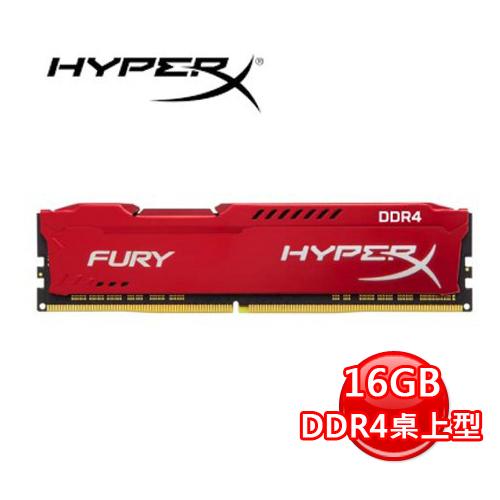 金士頓 HyperX FURY 16G DDR4 2400 桌上型 超頻記憶體 紅色散熱片 (HX424C15FR/16)