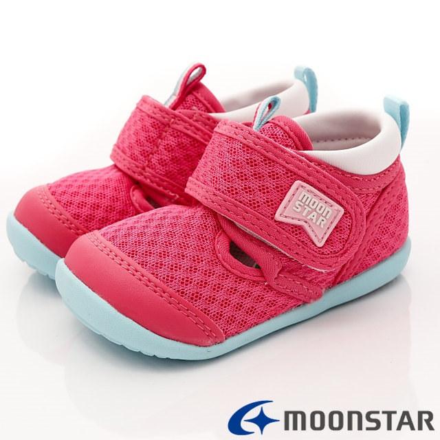 日本Carrot機能童鞋-HII系列速乾機能款(MSB994粉-12.5-14.5cm)