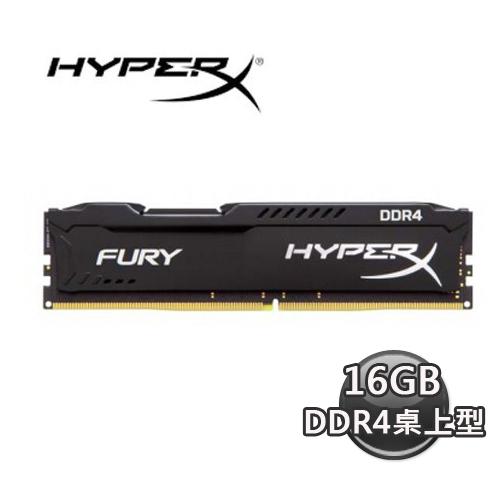 金士頓 HyperX FURY 16G DDR4 2400 桌上型 超頻記憶體 黑色散熱片 (HX424C15FB/16)