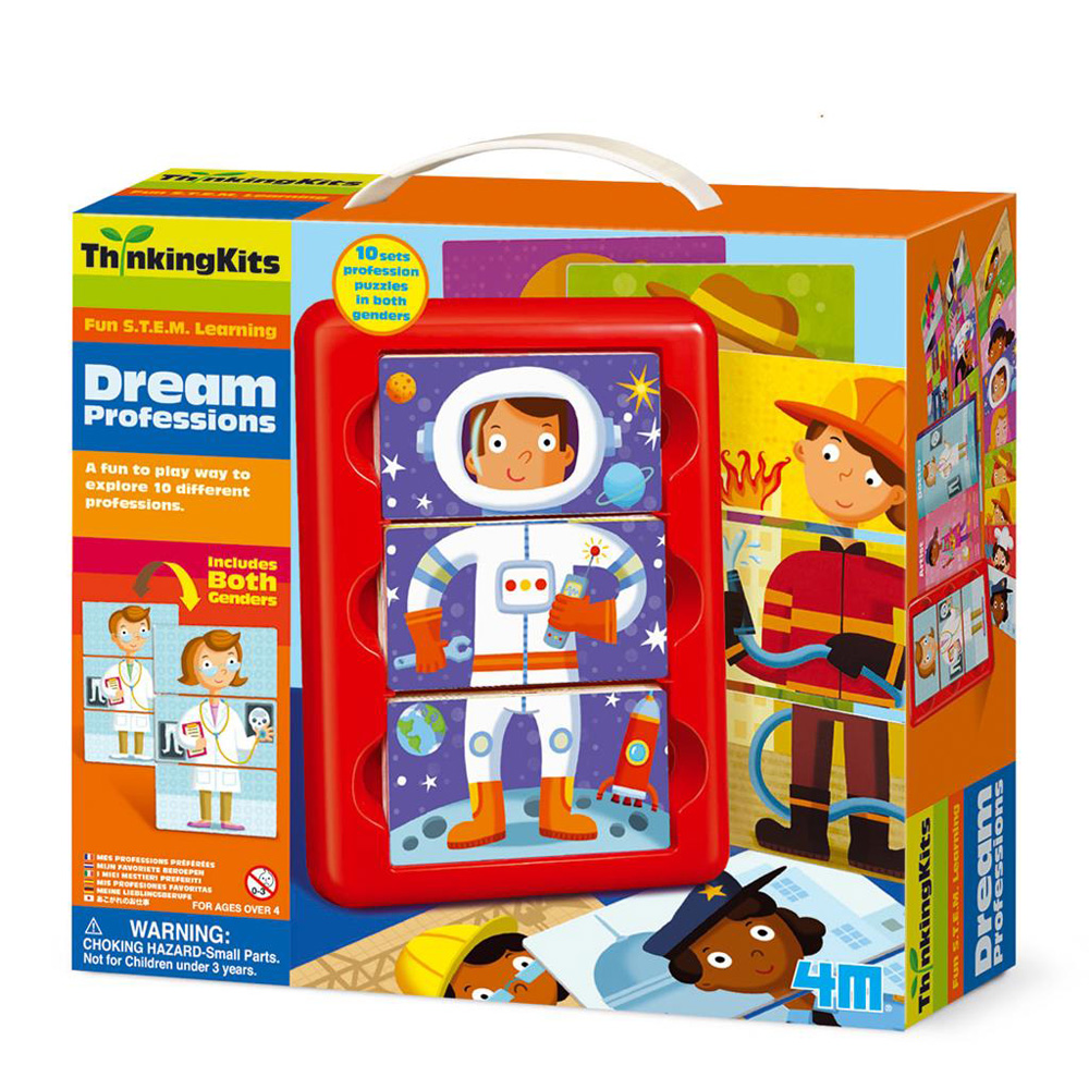 【4M】學齡前啟蒙系列-我的夢想職業 Dream Professions 00-04712