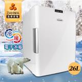 【ZANWA晶華】冷熱兩用電子行動冰箱/冷藏箱/保溫箱(CLT-26W)