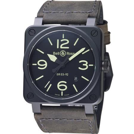 Bell& Ross經典時尚飛行械機腕錶 BR0392-BL3-CE/SCA