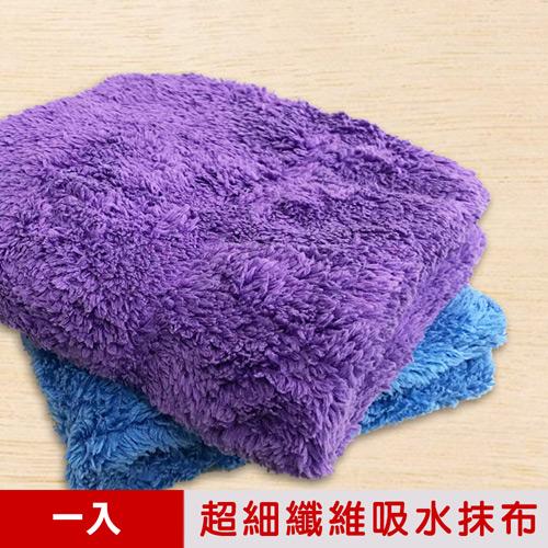 【米夢家居】台灣製造-高科技雙層加厚超吸水超細纖維萬用抹布(1入)