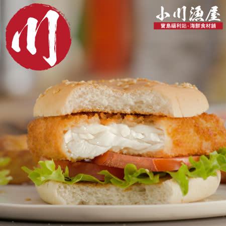小川漁屋 香酥黃金大比目魚排48片