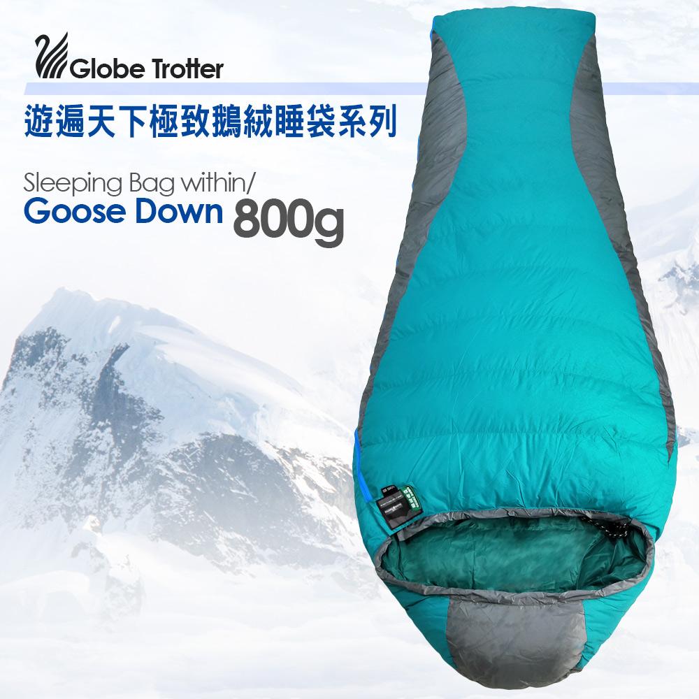 【遊遍天下】MIT保暖防風防潑水鵝絨睡袋GD800(1.45KG)_隨機選色