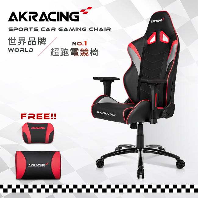 AKRACING超跑電競椅-GT33 Overture-銀x紅