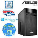 ASUS 華碩 K31CD-K-0031A740UMT (i5-7400/8G/1TB/intel H110/W10) 桌上型電腦
