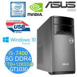 ASUS 華碩 M32CD-K-0011C740GTT (i5-7400/8G/1TB/GT1030 2G/W10) 桌上型電腦