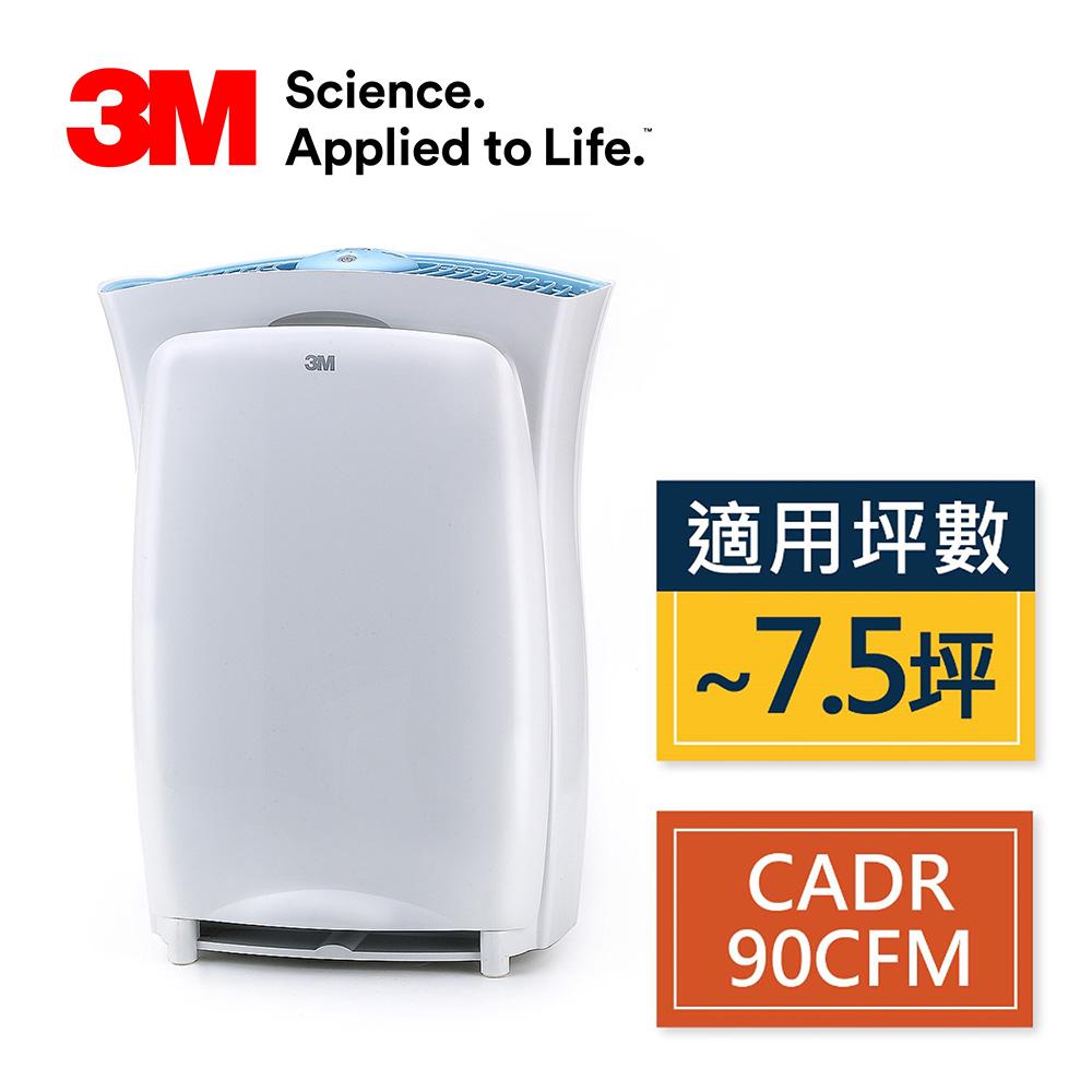 3M 淨呼吸超濾淨型空氣清淨機-進階版(6坪適用)*買再送3M多用途置物盒(市價309)