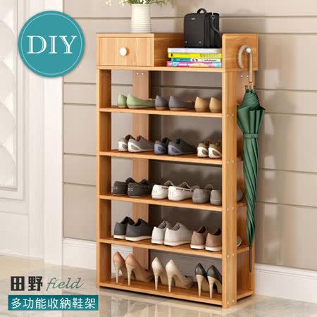 IHouse DIY多層簡易收納鞋櫃