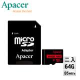 活動-【二入組】Apacer宇瞻 64GB MicroSDHC UHS-I Class10記憶卡(85MB/s)