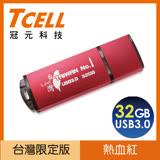 冠元 USB3.0 TAIWAN NO.1隨身碟 32GB 紅