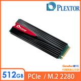 PLEXTOR M9PeG 512GB M.2 2280 PCIe SSD 固態硬碟/(五年保)