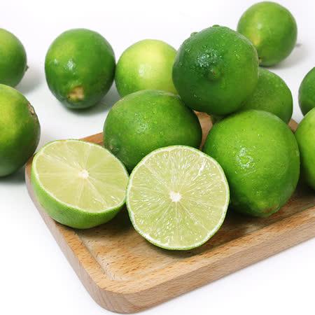 愛上水果 台灣無籽檸檬10台斤
