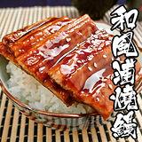 【海鮮王】日式和風蒲燒鰻*4片組(80g±10%/片)